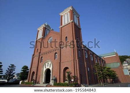 An image of Urakami Cathedral
