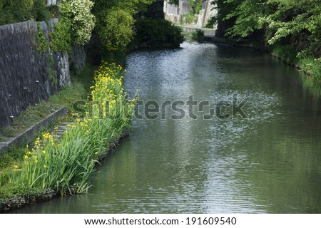 An image of Waterway