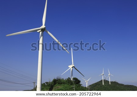 An Image of Wind-Generated Electricity