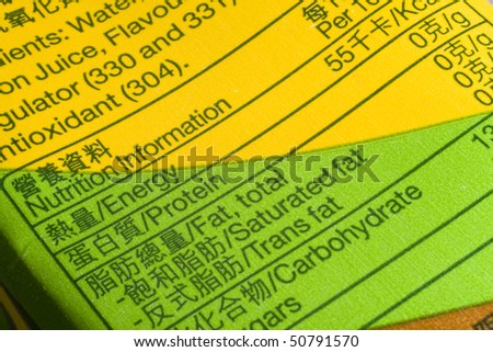 An image showing the nutrition facts on the paper label - stock photo