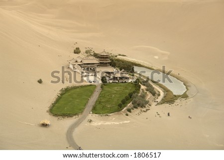 An oasis in the chines's desert.