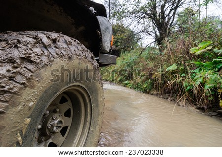 An offroad all terrain vehicle - stock photo