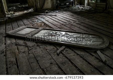 Old Broken Mirror On Floor Room Stock Photo & Image (Royalty-Free ...
