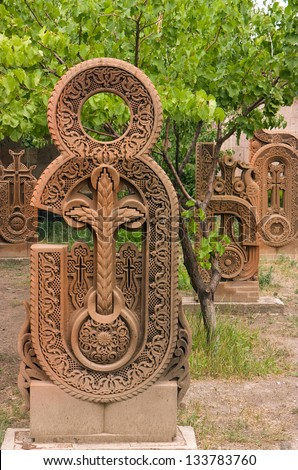 An old carved cross in tuff,Armenia.