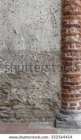 An 'old column and a wall built in the Middle Ages.