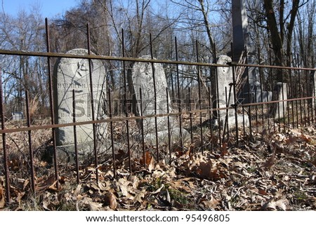 An old fenced cemetery in Plymouth Indiana - stock photo