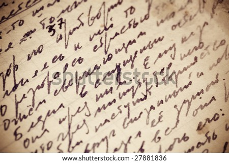 An old hand written paper with a grunge appeal from water damage. Vintage colors image - stock photo