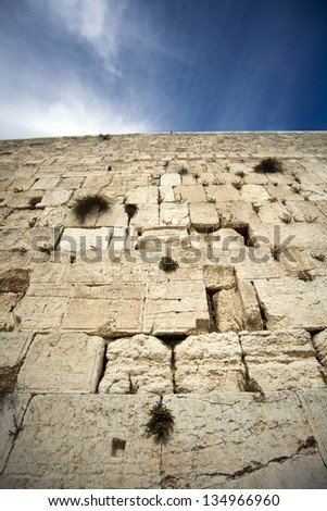 An up close and personal look at one of the most sacred places to the Jewish people - the Wailing Wall in the old city of Jerusalem, Israel. - stock photo