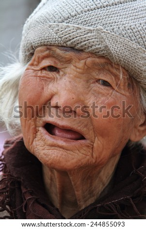 An Very Old Woman from China