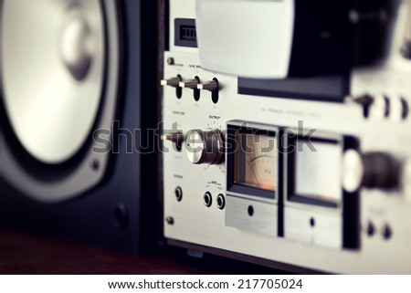 Analog Output Control of Stereo Open Reel Deck Closeup - stock photo