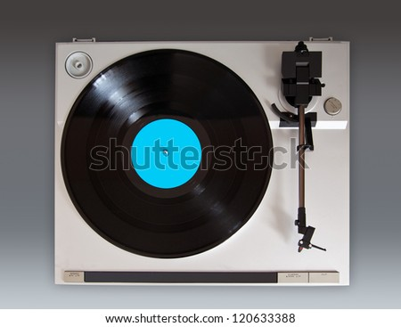 Analog Stereo Turntable Vinyl Record Player Yamaha P-200 - stock photo