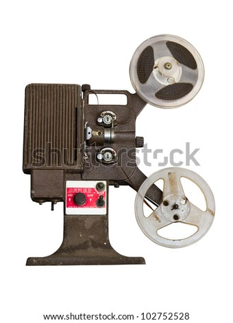Analogue  movie projector with reels isolate on white background - stock photo