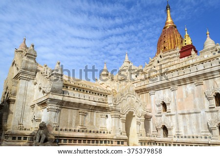 Ananda Temple  in Bagan, Myanmar (Burma). - stock photo