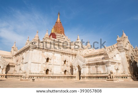 Ananda temple, the most beautiful temple in Old Bagan, Myanmar - stock photo