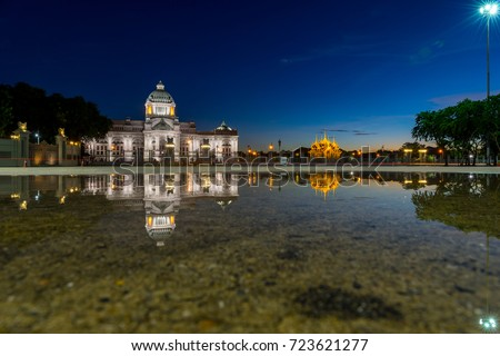 Ananta Samakhom Palace Throne Hall with Reflection of Water at sunset.