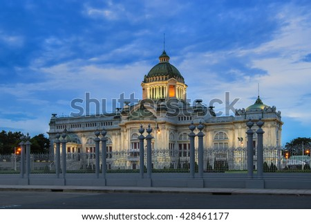 Ananta Samakhom Throne Hall at dusk, Bangkok, Thailand