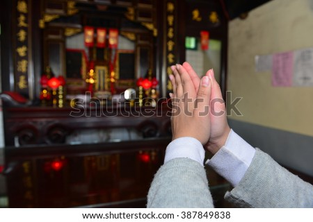 Ancestor worship during ching ming festival is a way that chinese show filial piety - stock photo