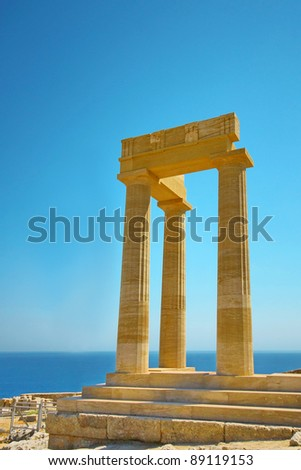 Ancient Acropolis in Rhodes. Lindos city. Greece - stock photo