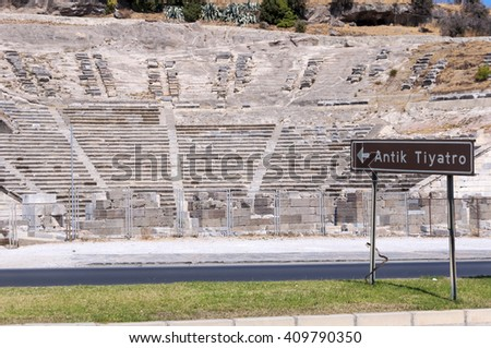 Ancient amphitheater in Bodrum, Turkey - stock photo