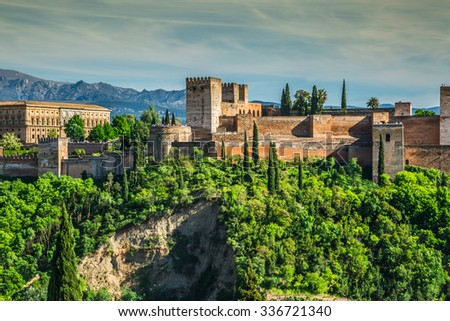 ancient arabic fortress of Alhambra, Granada, Spain - stock photo