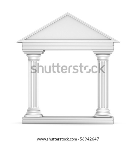 Ancient Arc - stock photo
