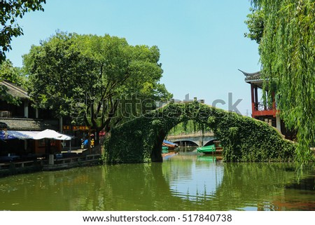 Ancient Arch Bridge in Suzhou, China