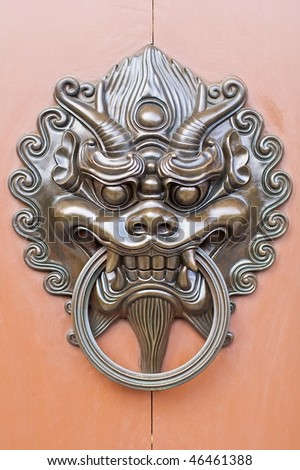 Ancient architectural decoration on the door - stock photo