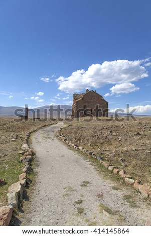 ancient Armenian city of Ani ruins in Turkey.
