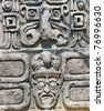 ancient aztec stone relief background - stock photo
