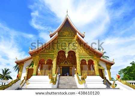 Ancient Buddhist church in Luang Prabang, Laos - stock photo