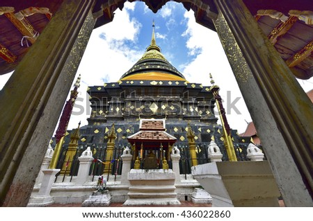 Ancient Buddhist temple of Wat Phra That Lampang Luang isThe temple of the Holy Relic of Lampang  and most significant temple Lampang, Thailand - stock photo