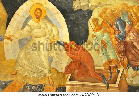 Ancient byzantine fresco of Jesus lifting Eve from her grave, on the half dome of the byzantine church of Saint Chora in constantinople - stock photo