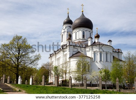 Ancient Cathedral of St. Archangel Michael in Lomonosov (Oranienbaum), Russia - stock photo