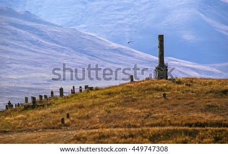 ancient cemetery on the hill, Armenia - stock photo