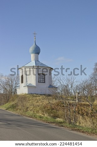 Ancient Chapel on the road to monastery in Pskov, Russia