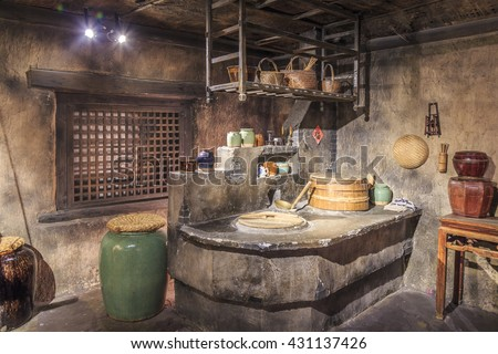 Ancient Chinese Kitchen Stock Photo 431137426 - Shutterstock
