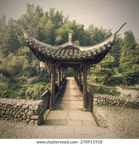 Ancient Chinese Pavilion - stock photo