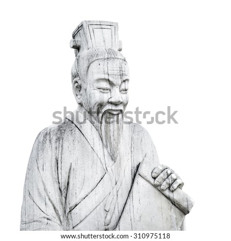 Ancient Chinese statue. Yan Yan, lived in State Wu in the late Spring-Autumn Period. As a disciple of Confucius. Located in Nanjing Confucius Temple, Jiangsu, China. - stock photo
