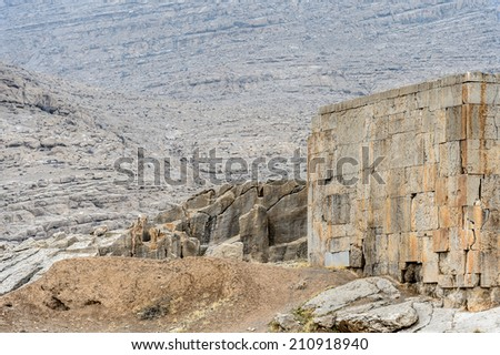 Ancient city of Persepolis, Iran. UNESCO World heritage site