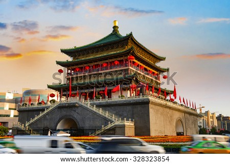 ancient city xian bell tower in nightfall - stock photo