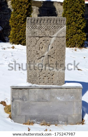 Ancient cross-stones or khachkars in Vanadzor city, Armenia. Khachkars are carved memorial stele, covered with rosettes and other patterns, unique art of Medieval Christian Armenia.