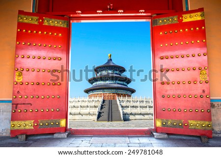 Ancient door and traditional Chinese building. - stock photo