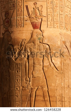 Ancient Egyptian carvings and hieroglyphics - stock photo