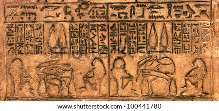 Ancient egyptian hieroglyphics carved in the stone - stock photo