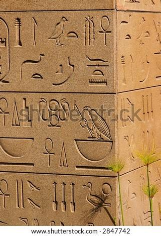 Ancient Egyptian hieroglyphics replica - stock photo