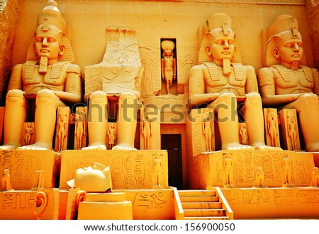 Ancient Egyptian Statue - stock photo