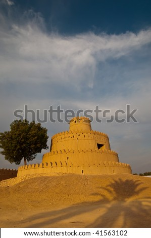 Ancient Fort in Al Ain, UAE