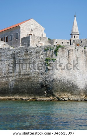 Ancient fortress and the town hall. View from the sea. Montenegro