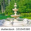 Ancient Fountain in Kuzminki Park, Moscow, Russia, East Europe - stock photo