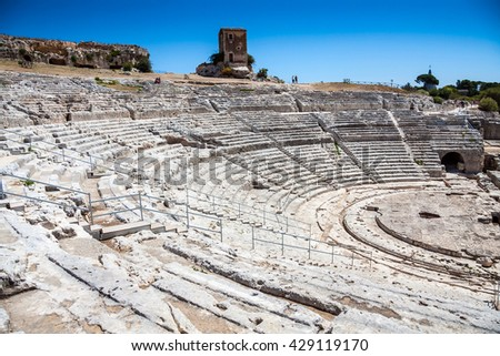 ancient greek theater in Syracuse, Parco Archeologico della Neapolis, Sicily, Italy, Unesco world heritage list